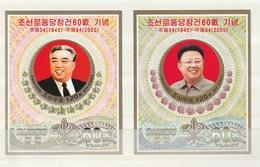 North Korea 2005 Workers-Pres.-Round M.S. UM - Corea Del Norte