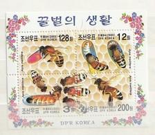 North Korea 2005 Bees (4) SHEET UM - Corea Del Norte