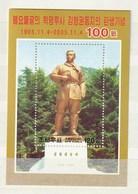 North Korea 2005 Kim Hyong Gwon-Statue M.S. UM - Corea Del Norte