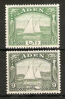 ADEN 1937 DHOWS ½a And 9p SG 1/2 LIGHTLY MOUNTED MINT Cat £9.50 - Aden (1854-1963)