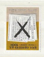 North Korea 2005 Ulsa Treaty-Black X (1) UM - Corea Del Norte