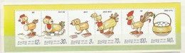 North Korea 2005 New Year-Rooster-Toys (6)PANE UM - Corea Del Norte