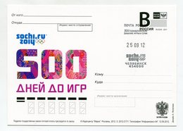 """2012 RUSSIA POSTCARD """"B"""" 500 DAYS TO WINTER OLYMPIC GAMES SOCHI 2014 SPECIAL POSTMARK CHELYABINSK - Inverno 2014: Sotchi"""