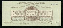 NorthWest Russia-Yudenich 10 Rubles 1919 (828709 Series) P-S206a XF - Rusia