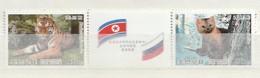 North Korea 2005 Russia-Tiger-Animal (2)+Label UM - Corea Del Norte