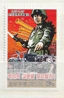 North Korea 2005 Soldier-Tanks-Rockets (1) UM - Corea Del Norte