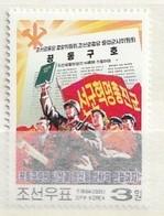 North Korea 2005 Slogan-Soldier-Book (1) UM - Corea Del Norte