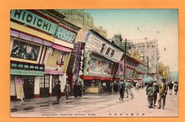 Kobe Japan 1915 Postcard - Kobe
