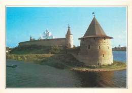CP Explicative-URSS-Pskov                       L2680 - Cartes Postales