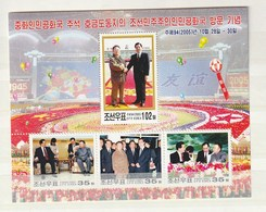 North Korea 2005 China President Hu Jintao's Visit To Korea Sheetlet MNH - Corea Del Norte