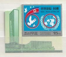 North Korea 2005 The 60th Anniversary Of The United Nations Mnh - Corea Del Norte