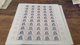 LOT 418714 TIMBRE DE FRANCE NEUF** LUXE FEUILLE N°1281  BLOC - Feuilles Complètes