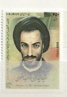 Iran 2008 Navvab Safavi (1) UM - Irán