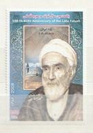 Iran 2008 Falsafi (1) UM - Irán