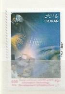 Iran 2008 Information Technology (1) UM - Irán