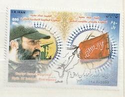 Iran 2008 E.Moghnie-Military-Martyr (1) UM - Irán