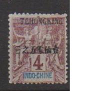TCHONG KING     N°  YVERT  :   34       NEUF AVEC  CHARNIERES      ( Ch 2070   ) - Neufs