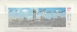 Iran 2008 Abdulazim Holy Shrine (1) UM - Irán