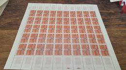 LOT 418757 TIMBRE DE FRANCE NEUF** LUXE FEUILLE N°1340 VALEUR 30 EUROS  BLOC - Feuilles Complètes