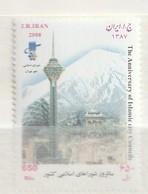 Iran 2008 City Councils-Mount. (1) UM - Irán