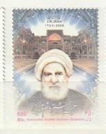 Iran 2008 Sheikh Hashem Ghazvini (1) UM - Irán