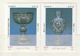Iran 2008 Artifacts-Vase-Cup (2) PAIR UM - Irán