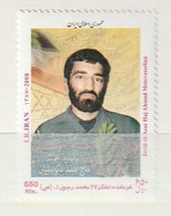 Iran 2008 Montevasselian-Prisoner (1) UM - Irán