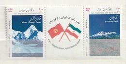 Iran 2008 Kyrghizstan-Mountains (2) UM - Irán