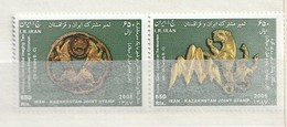 Iran 2008 Kazak.-Gold Ornament (2) PR UM - Irán