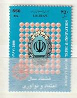 Iran 2008 Bank-Trust-Innovate-Arms (1) UM - Irán