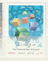 Iran 2008 Export Day (1) UM - Irán