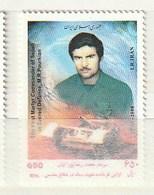 Iran 2008 Pourkian-1st Martyr-Tank (1) UM - Irán