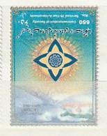Iran 2008 Security Service-Mount. (1) UM - Irán