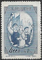 CHINA 1953 Seventh National Labour Union Conference - $400 Workers And Flags MNG - Unused Stamps
