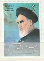 Iran 2008 Imam Khomeiny (1) UM - Irán