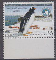 Uruguay 1997 Antarctic Base Artigas 1v (+margin) ** Mnh (38520E) - Stamps