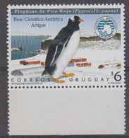 Uruguay 1997 Antarctic Base Artigas 1v (+margin) ** Mnh (40913E) - Postzegels