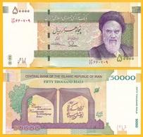 Iran 50000 (50'000) Rials P-155 2014 UNC - Iran