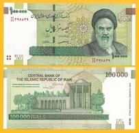 Iran 100000 (100'000) Rials P-151 2018 UNC - Iran
