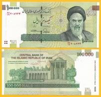 Iran 100000 (100'000) Rials P-151b 2014 UNC - Iran