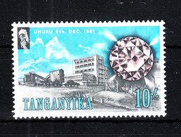 Tanganika  -  1961. Lavorazione Dei Diamanti, Diamante. Diamond Processing, Diamond. RARE ! MNH - Minerali