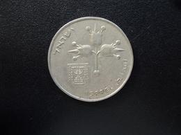ISRAEL : 1 LIRA   5730 (1970)   KM 47.1      TTB - Israel