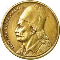 Monnaie, Grèce, 2 Drachmes, 1982, TTB, Nickel-brass, KM:130 - Yougoslavie