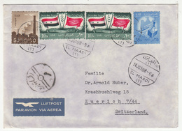 Egypt Air Mail Letter Cover Travelled 1959 To Switzerland B181010 - Egypt