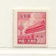 CHINE   ( AS - 16 )   1950  N0 YVERT ET TELLIER  N° 835A (D)  N** - 1949 - ... Volksrepublik