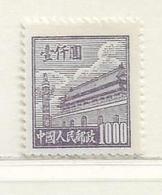 CHINE   ( AS - 17 )   1950  N0 YVERT ET TELLIER  N° 837A (D)  N** - 1949 - ... Volksrepublik