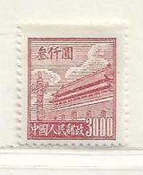 CHINE   ( AS - 18 )   1950  N0 YVERT ET TELLIER  N° 839 (B)  N** - 1949 - ... Volksrepublik