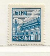 CHINE   ( AS - 21 )   1950  N0 YVERT ET TELLIER  N° 841  N** - 1949 - ... Volksrepublik