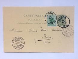 BELGIUM - 1890 Postcard - Dison To Bern Switzerland - 1884-1891 Léopold II