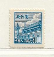 CHINE   ( AS - 22 )   1950  N0 YVERT ET TELLIER  N° 841  N** - 1949 - ... Volksrepublik